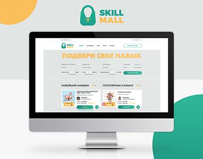 Skill Mall - The Training Portal