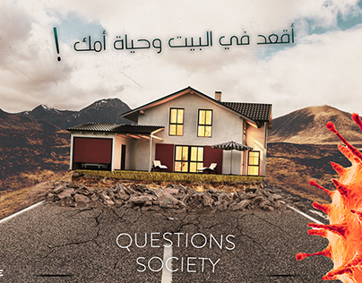 COVID-19 - Questions Society Cover