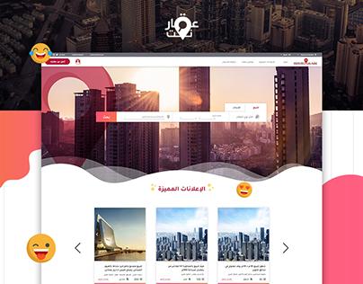 AqarNet - Ui Property Finder Website