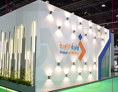 Wahat Al Zaweya Exhibition Space and Interior Design