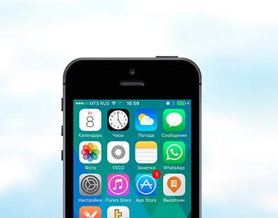 iOS-приложение для подбора жилья «Высоткин»