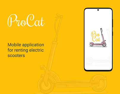 Mobile application for renting electric scooters