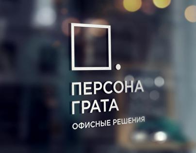 Логотип «Персона Грата»