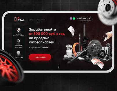 Landing page DA DETAl