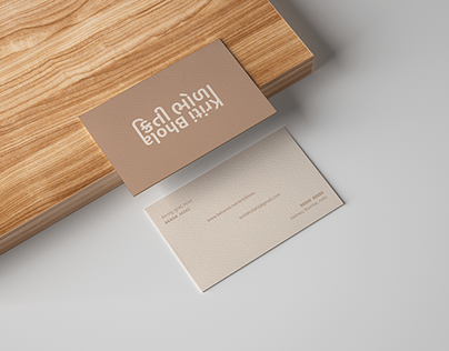 Bilingual Business Card Design