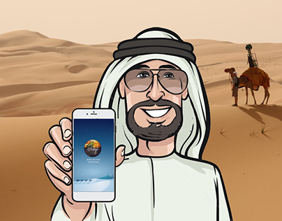 Aksaan mobile App | تطبيق العقصان