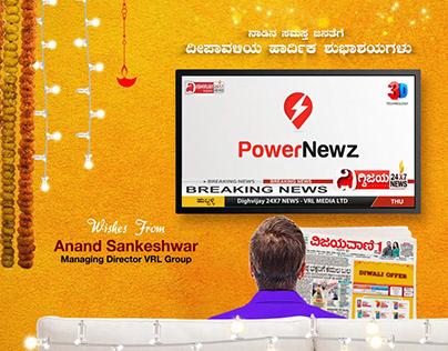 VRL Media Limited Deepavali Wish