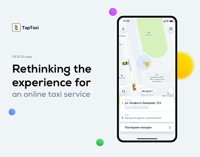 TapTaxi