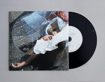 Chenli Reams of Dream CD 小梦大半唱片包装 陈粒