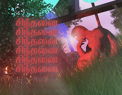 THOUGHT - Sindhanai (Tamil)