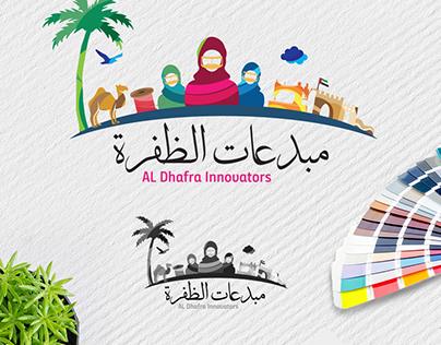 """"""" AL Dhafra Innovators """""""