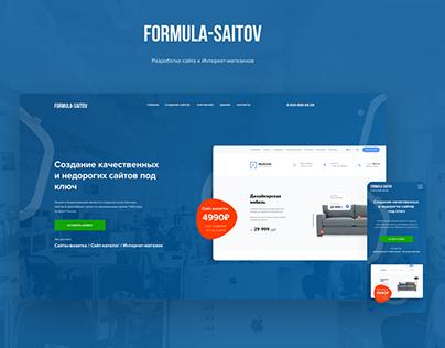 Formula-Saitov - разработка Интернет-магазинов