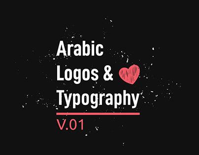 Arabic Logos & Typography v.01