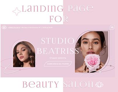 Landing page for beauty salon\Дизайн для студии красоты