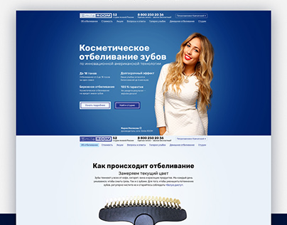 SmileROOM. A responsive site for teeth whitening studio