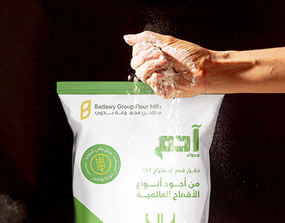 Badawy Group Flour Mills