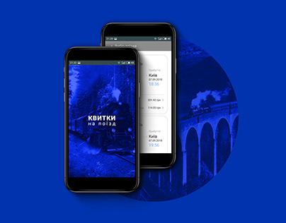 Mobile app   Train tickets