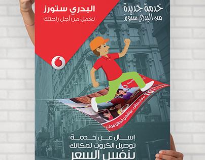 El badry Stores offer ad