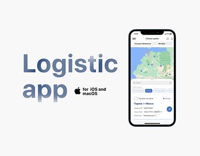 Logistic app. Логистическое приложение