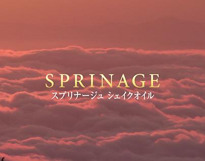 Web CM / ARIMINO sprinage