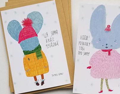 Winter cards