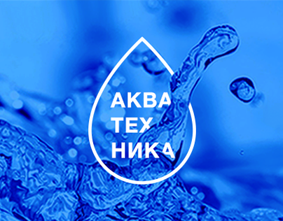 The website of the engineering company Akvatehnika