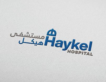 Haykel hospital