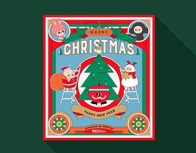 2019 Christmas Gift Box Design