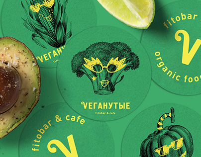 Brand identity for VEGANUTIE