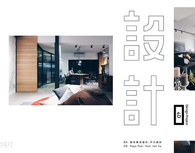 Studio Office & Identity Project