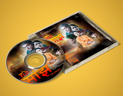 Saanjh Film - Official music album cover