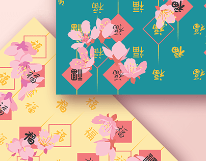 Good Luck Designs - Chinese New Year 2018