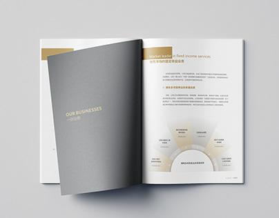 第一创业证券画册设计