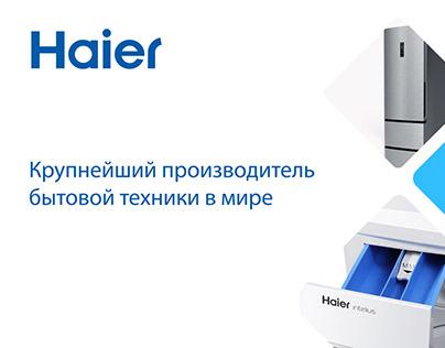 Haier / An animated presentation