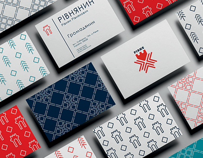 Official branding Rivne