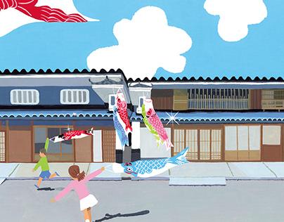 Calendar of 2018 Shikoku Electric Power