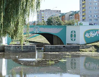 """""""Мост с совой"""""""
