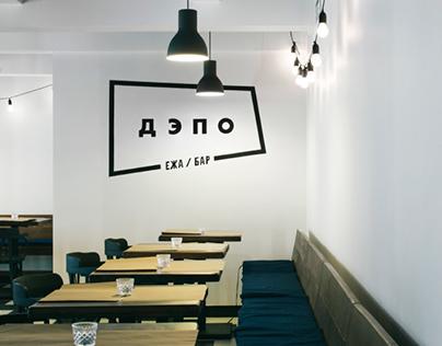 DEPO-bar design   ДЭПО ежа-бар