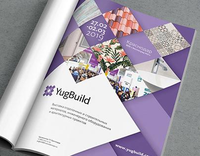 KeyVisual / Poster / Advert