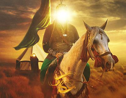 Imam Abbas - Noor Zaid - muharram - 1438