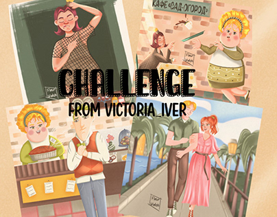 Challenge to create characters from @victoria_iver