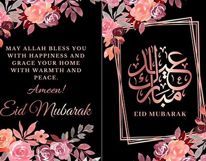 Eid Mubarak Greeting Crad   Set of 4 Cards
