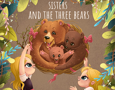 """Children's book illustration """"Sisters and bears"""""""