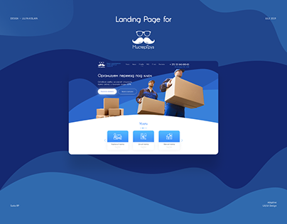 UI/UX Design Lading Page Mr. Cargo