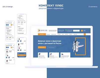 Online shop redesign | Интернет-магазин дверных замков