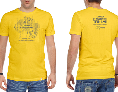 Matrix T-Shirts of CTC