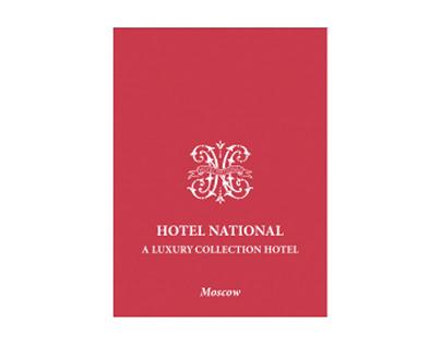 "Hotel National, гостиница ""Националь"""