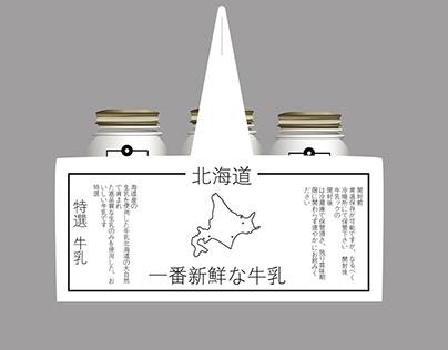 日式牛奶包装