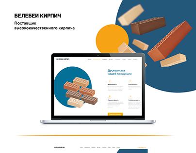 Продающий сайт для продажи кирпича Белебей-Кирпич