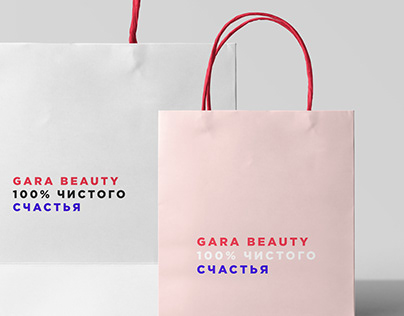 GARA BEAUTY Brand Identity